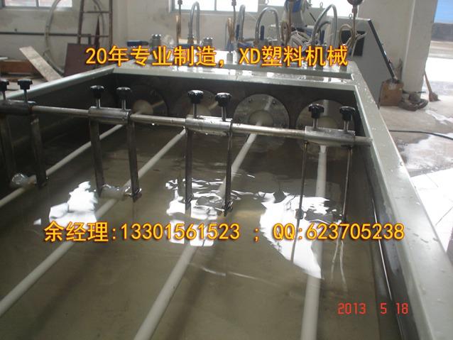 一出四PVC电工管生产设备