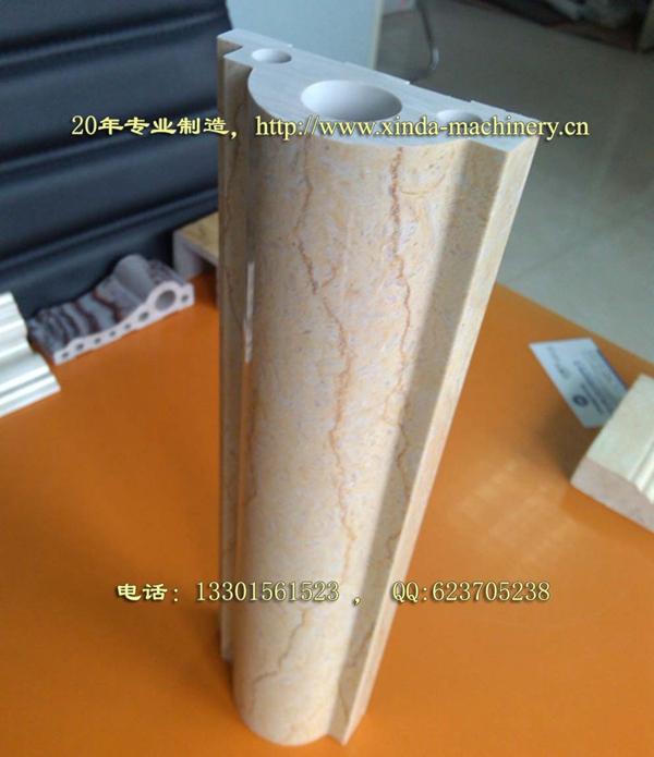 仿大理石挡水条生产设备