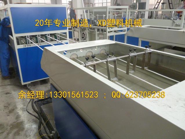 PVC穿线管生产线一出四