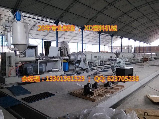 400-630mm HDPE PP管材生产线设备