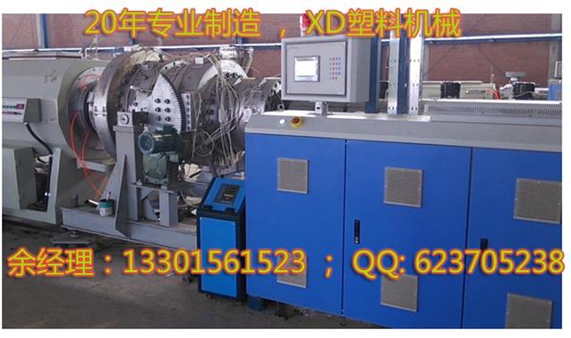 大口径HDPE PP管材生产线设备