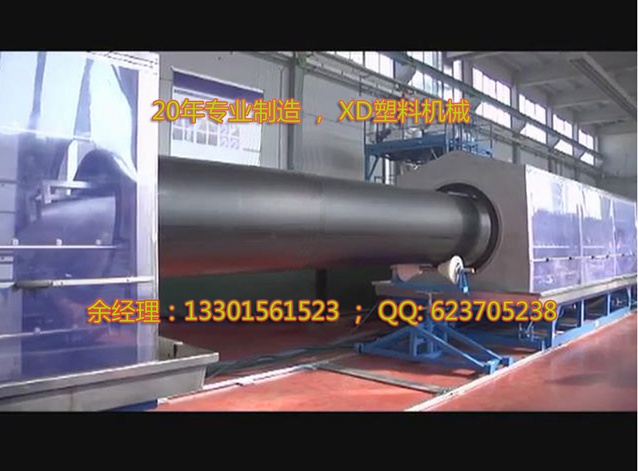 250-630mm HDPE PP管材设备