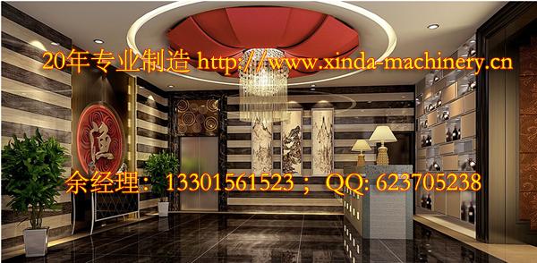 PVC石塑仿大理石板材生产线