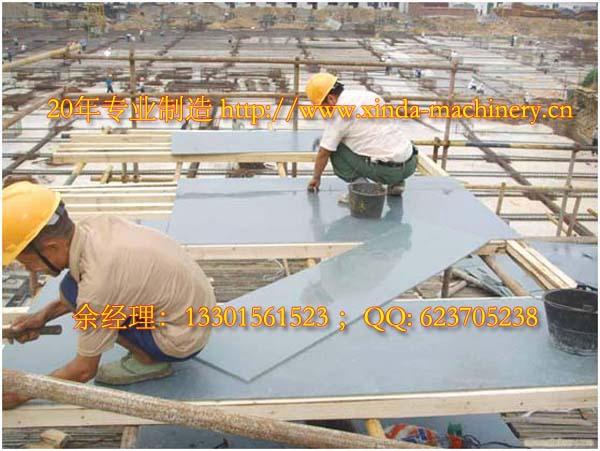 PE建筑模板设备