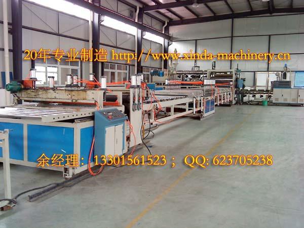 PE中空建筑模板生产线