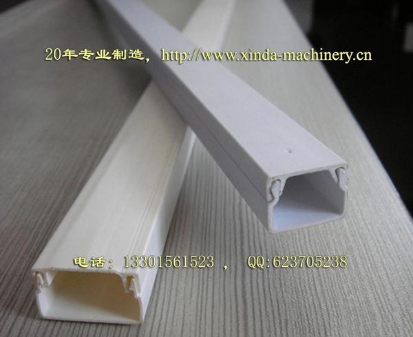 PVC线槽设备