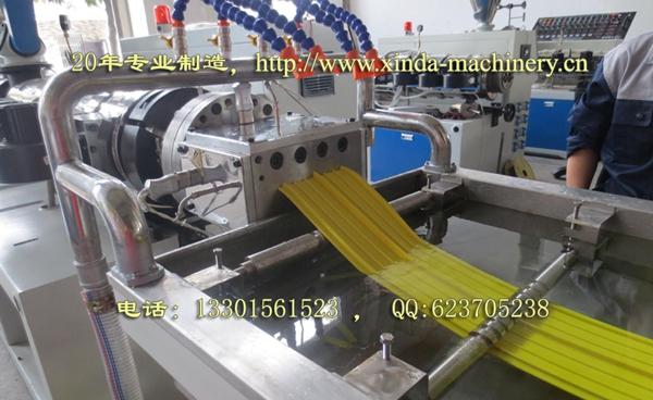 PVC止水带生产设备