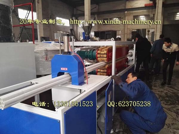 PVC七孔梅花管生产线