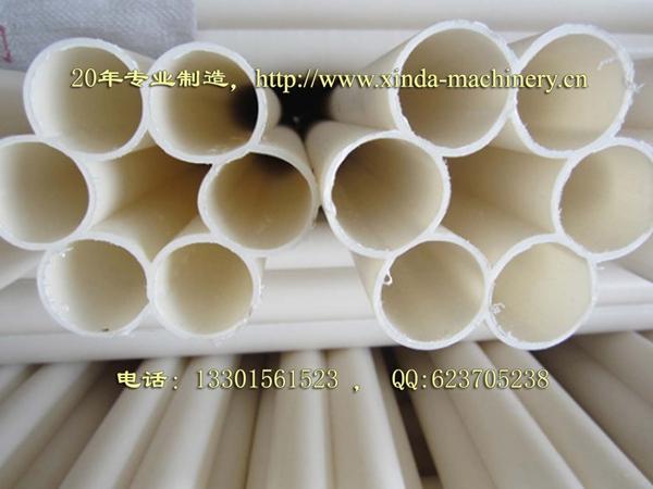 PVC梅花管生产设备