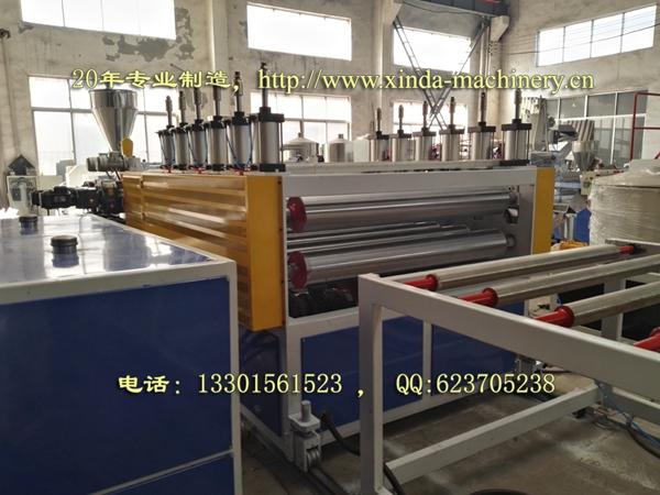 PVC石英砂石塑板材生产设备