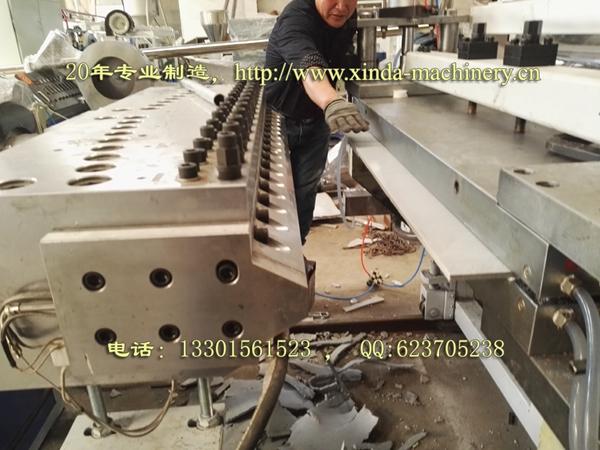 PVC石英砂仿大理石装饰板材生产线