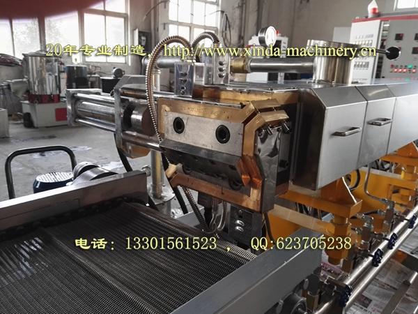 TPE造粒设备
