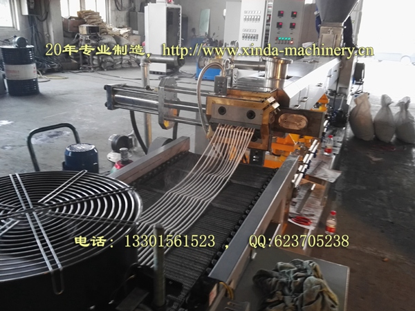 TPE TPR造粒生产设备
